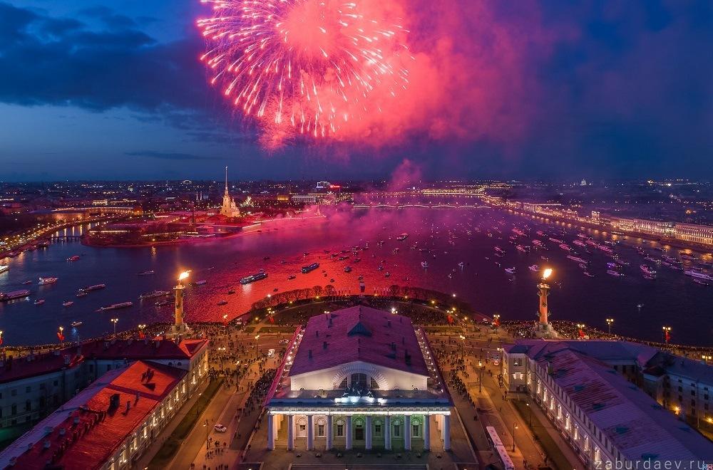 День рождение Санкт-Петербурга