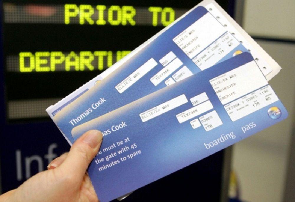 Билет без паспорта. Как купить?