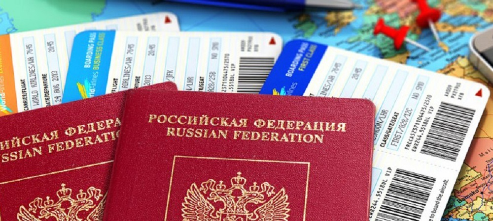 Нужен ли паспорт при покупке билета?