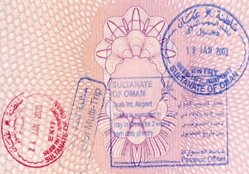 Оманская виза