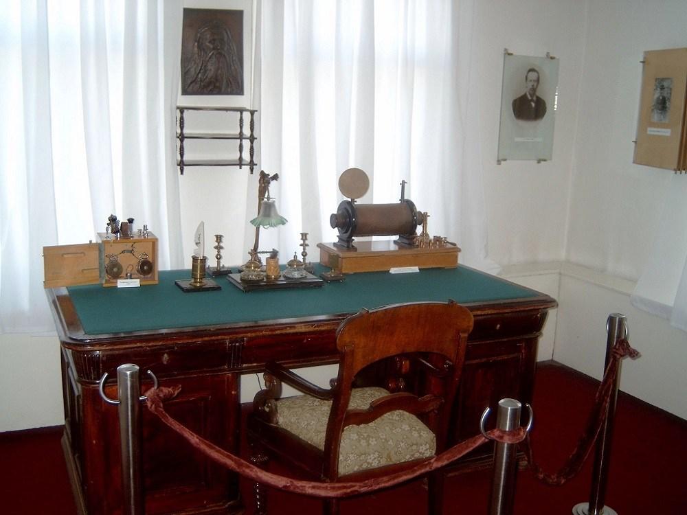 Музей А.С.Попова