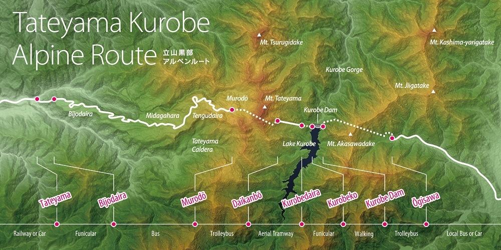 Япония открыла туристический маршрут