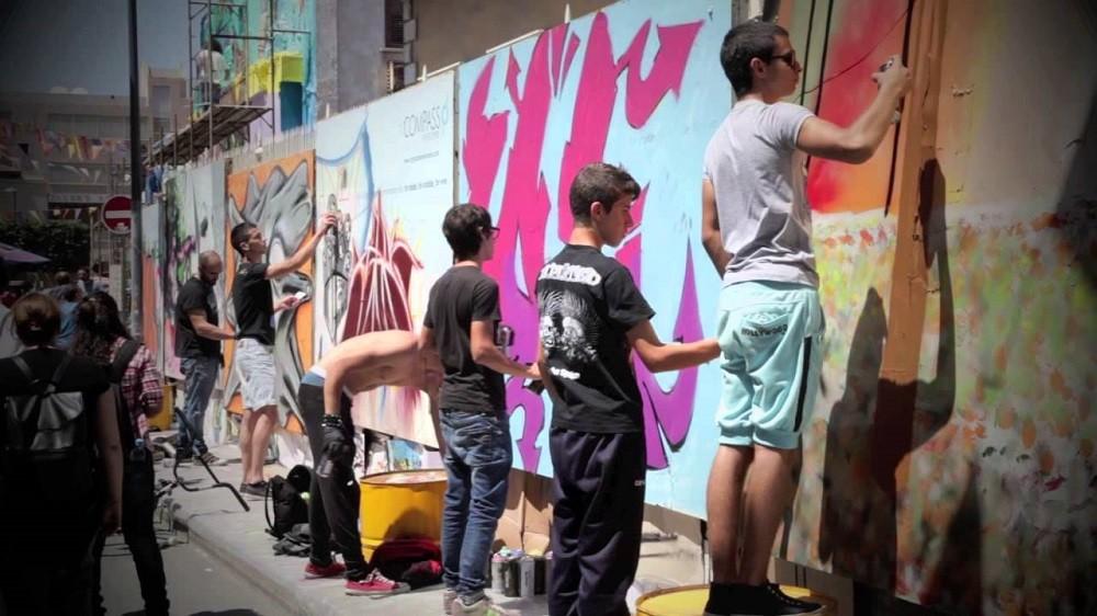 Граффити Кипр