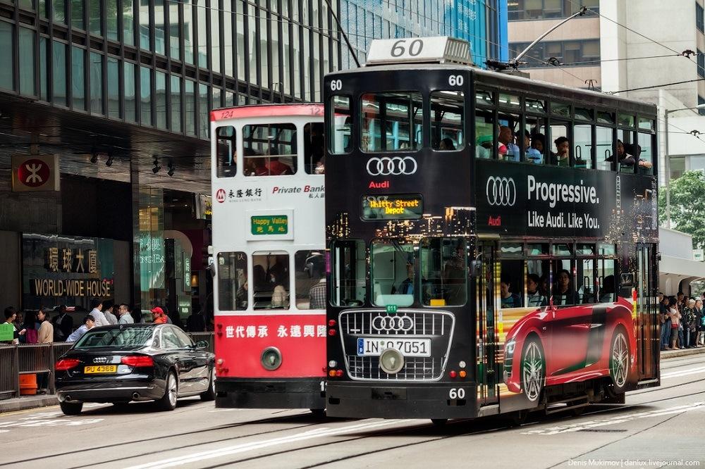 Гонконг трамвай