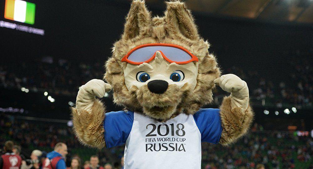 Чемпионат мира в Калининграде