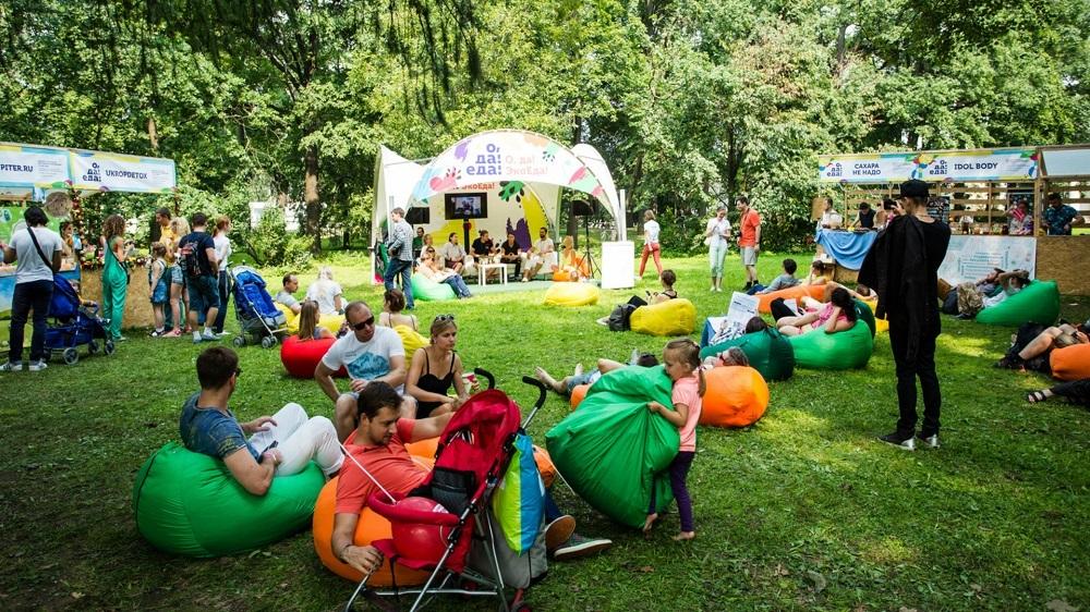 Фестиваль еды в Крыму