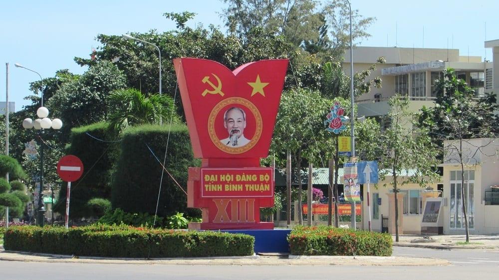 Вьетнам социализм