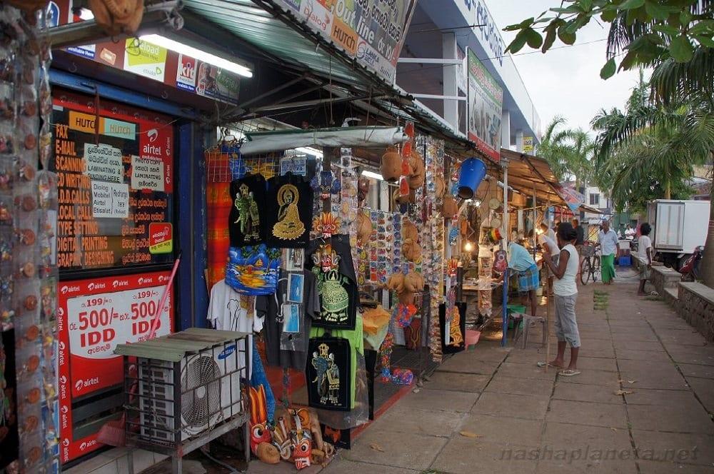 Ланкийские торговые ряды