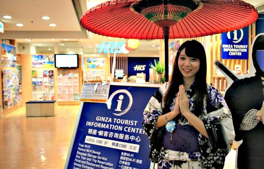 Японию накрывает волна туризма