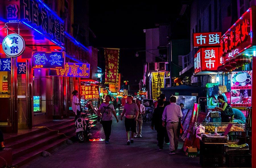 Альтернативный Пекин: Развлечения в городе