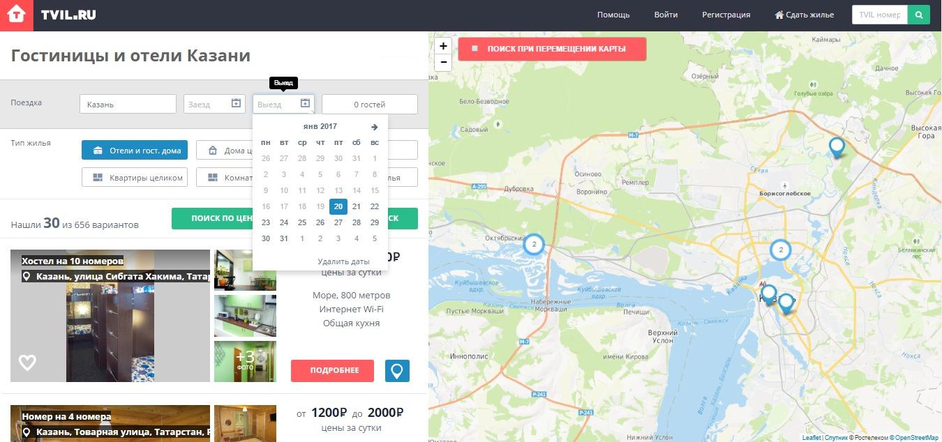 Как я нашла гостиницу в Казани с помощью Tvil.ru 3