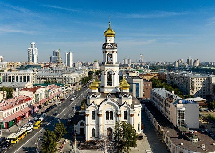 Путешествие по интересным городам России 2