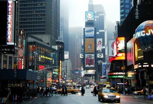 Кузница деловой хватки  Пятая авеню Манхеттен 4