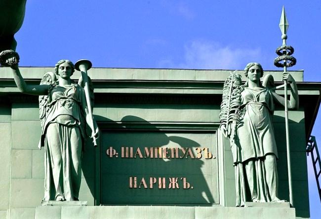 Нарвские ворота в Санкт-Петербурге