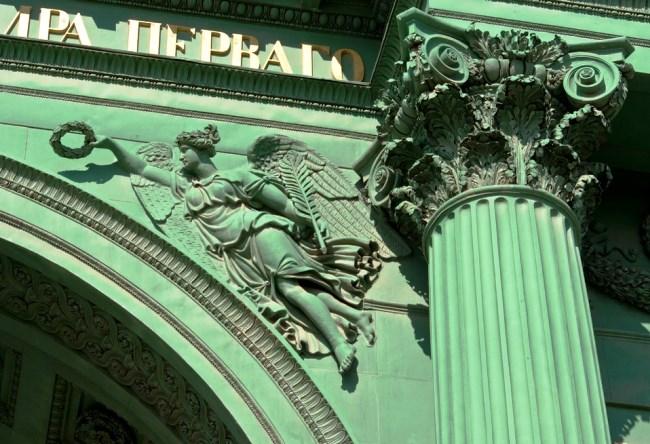 Нарвские ворота в Санкт-Петербурге 4