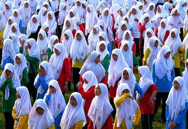 Исламское государство Бруней 3 1482.аз