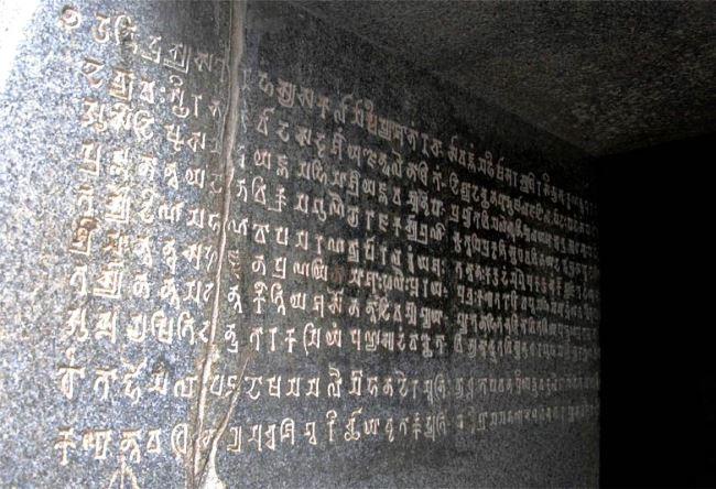 1476.аз. Мегалитические Пещеры Барабар 2