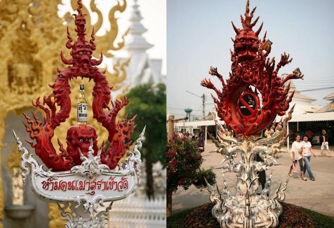 Белый храм Wat Rong Khum 5 1521.аз