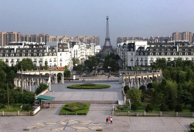 Китайский Париж 3 1519.аз