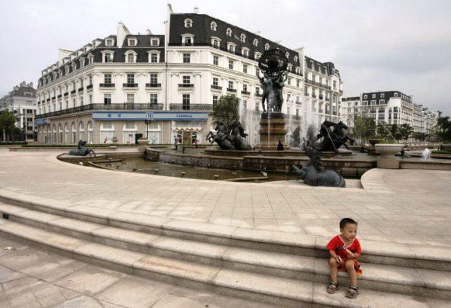 Китайский Париж 4 1519.аз