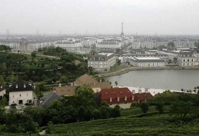 Китайский Париж 5 1519.аз