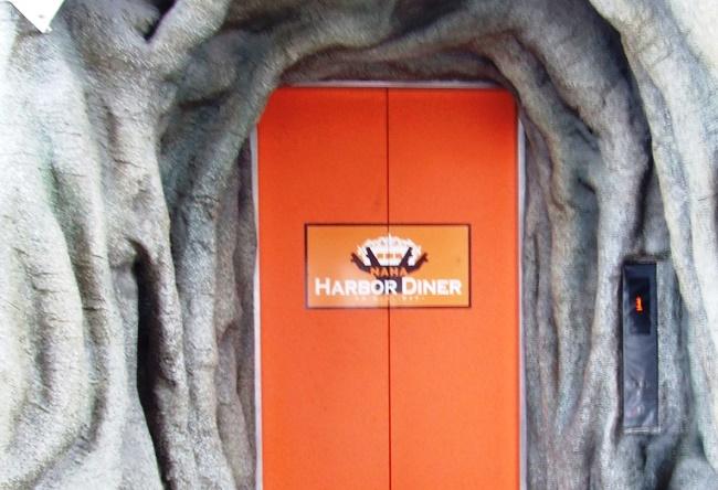 Ресторан в кронах средневековой сакуры 4 1514.аз