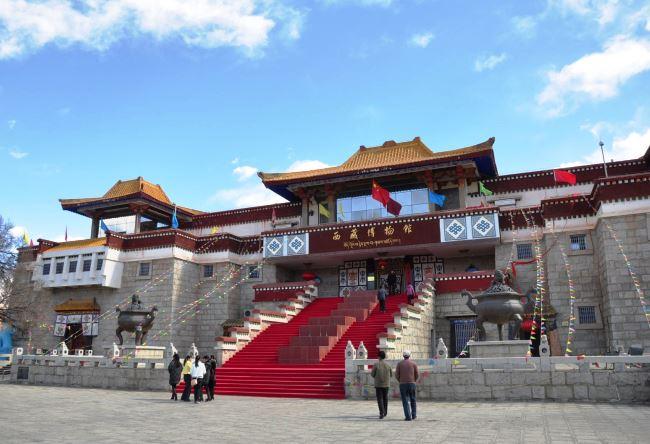 Страна предков и мудрости  Тибет 5 1503.аз