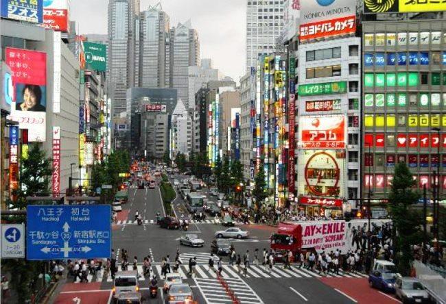 Чтобы не потеряться в Японии 2 1497.аз