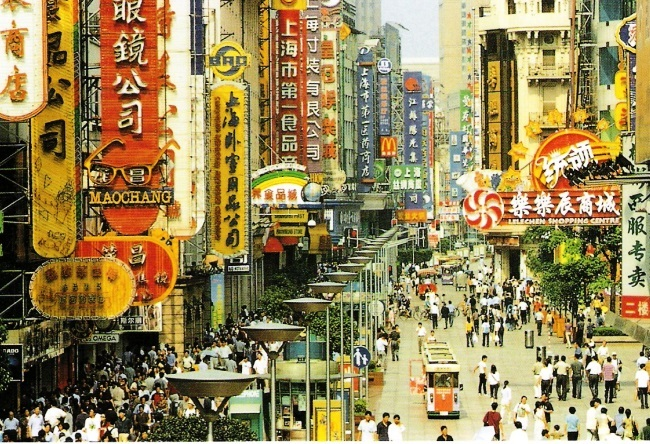 The most beautiful city is Shanghai 3