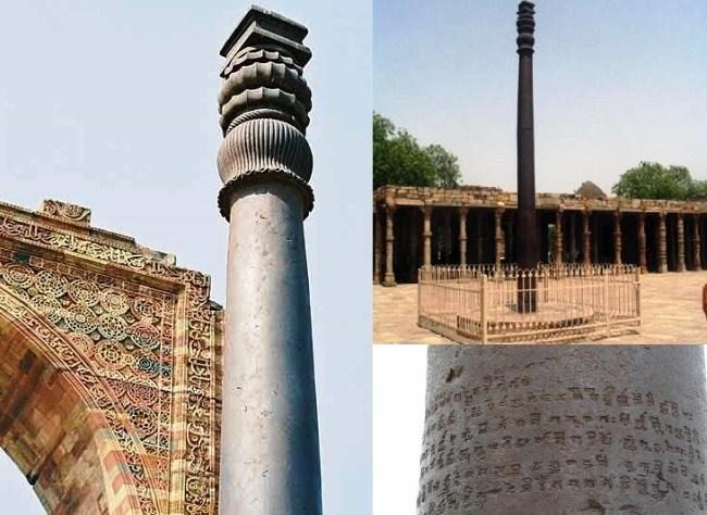 India Qutub Minar complex steel column Maharsuli 3