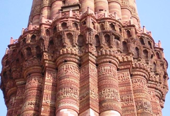 India Qutub Minar complex steel column Maharsuli 4