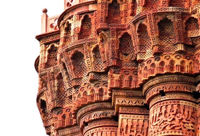 India Qutub Minar complex steel column Maharsuli 5
