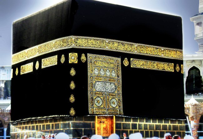 The main Muslim sanctuary Kaaba 2