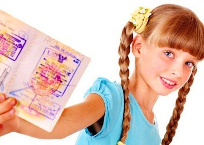 Разрешение на выезд ребенка в нотариальной конторе Авериной Е. 3