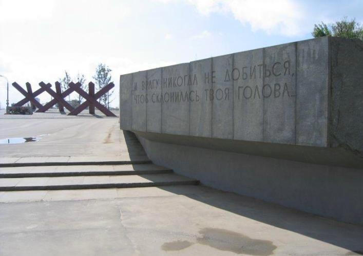 Монумент защитникам Москвы Ежи 2