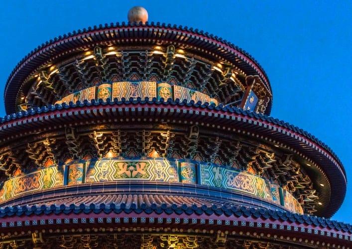 Храм Неба Хуаньцю 4