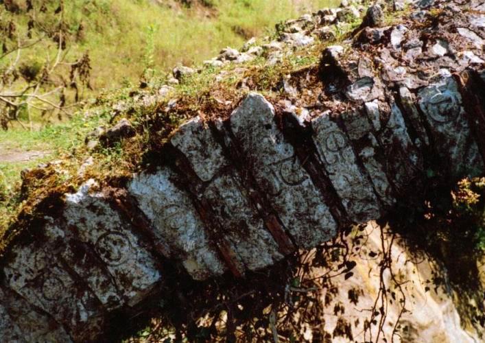 Беслетский мост 4