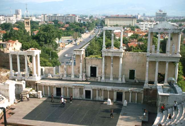 Один из древнейших городов Европы  Пловдив 5