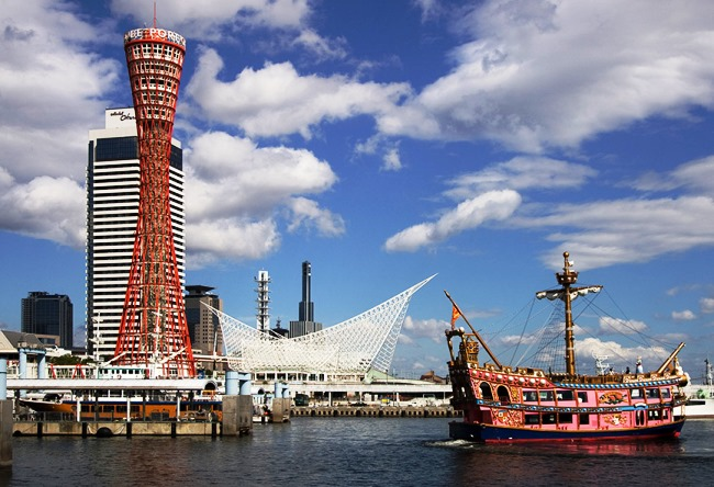 The main port and the city of Kobe 2