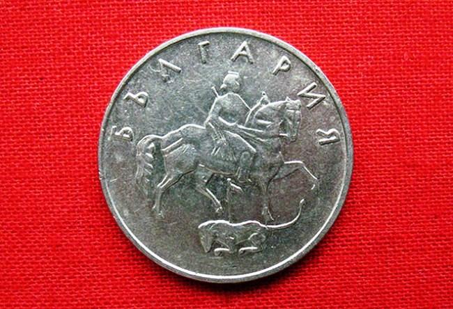 Bulgaria petroglyph Madara Horseman 2