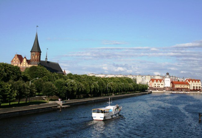 The Russian city of Kenigsberg 2