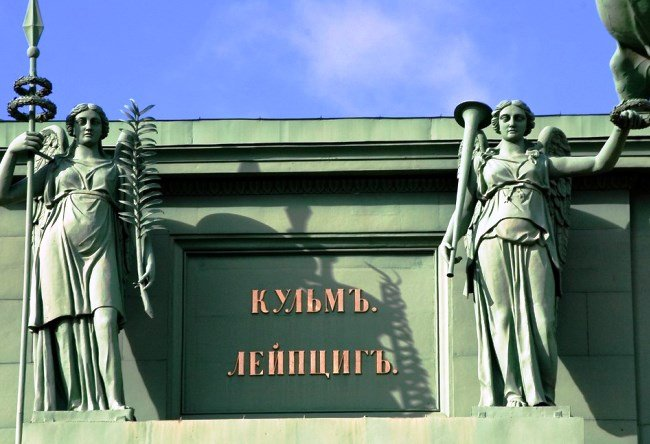 The Narva Triumphal Gate in St. Petersburg 5