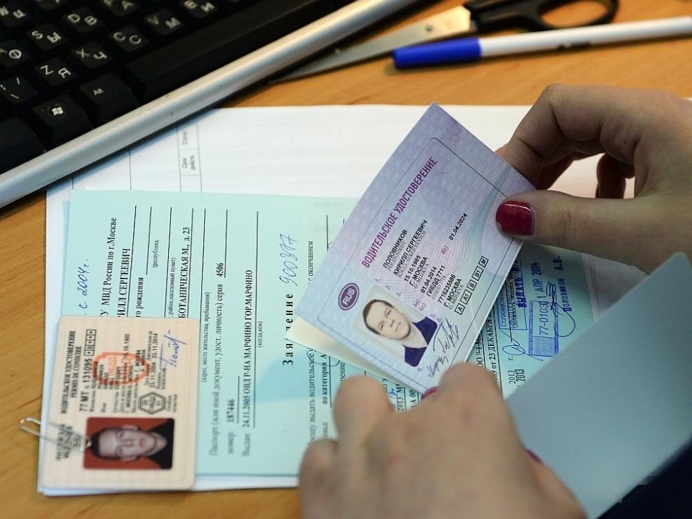 Документы для покупки жд билета