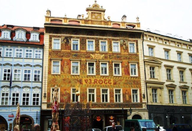 Топ-10 самых лучших отелей Праги 7