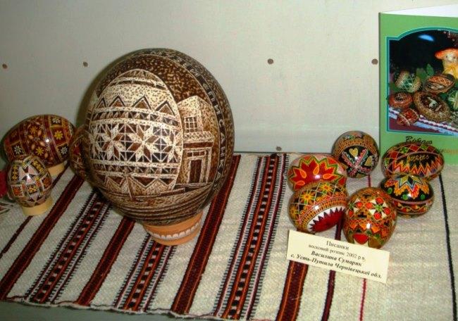 Музей Писанки 2