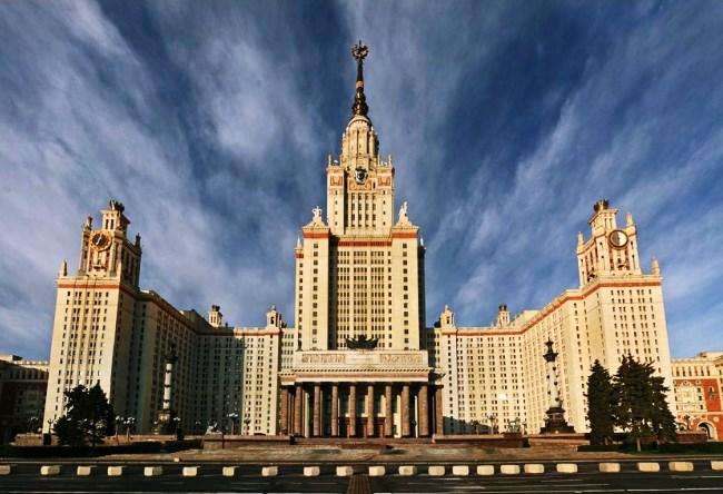 Сталинские высотки 4