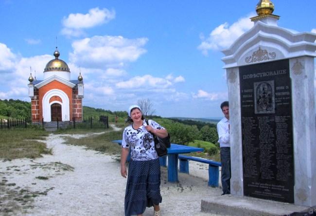 Святое место христиан  Никольская гора 3
