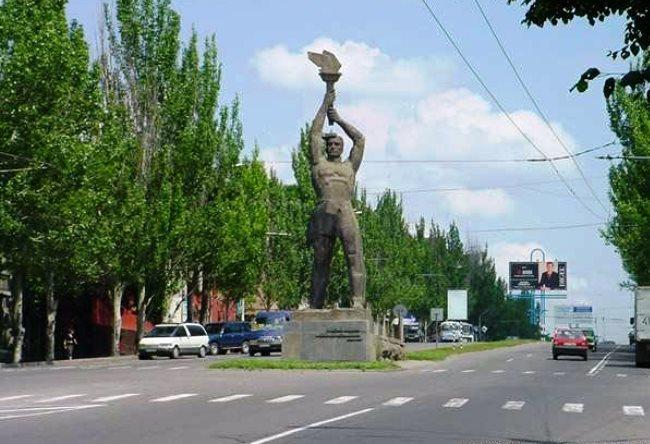 Родина Даля  город Луганск 5