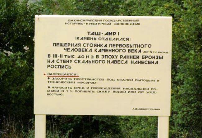 Stone gorge Tash Air 3