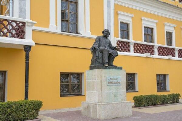 Феодосия Айвазовскому
